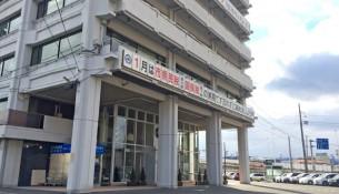 宮古市役所