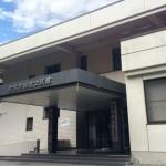 宮古市立図書館 田老分室