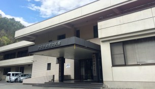 田老公民館