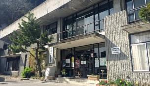 宮古市中央公民館